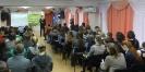 Конференция МГСЮН 25.11.12