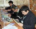 Конференция МГСЮН 27.11.11
